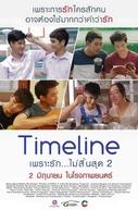 Timeline 2 (Timeline เพราะรัก…ไม่สิ้นสุด 2)