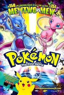 Pokémon 1: O Filme - Poster / Capa / Cartaz - Oficial 4