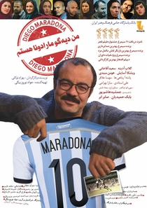 I Am Diego Maradona - Poster / Capa / Cartaz - Oficial 1
