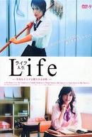 LIFE (Raifu)