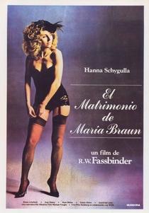 O Casamento de Maria Braun - Poster / Capa / Cartaz - Oficial 7