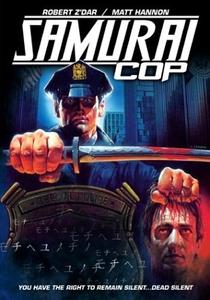 Policial Samurai - Poster / Capa / Cartaz - Oficial 3