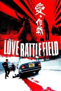 Love Battlefield - Poster / Capa / Cartaz - Oficial 1