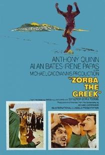 Zorba, o Grego - Poster / Capa / Cartaz - Oficial 3