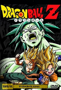 Dragon Ball Z 11: O Combate Final, Bio-Broly - Poster / Capa / Cartaz - Oficial 2