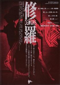 Shura - Poster / Capa / Cartaz - Oficial 1