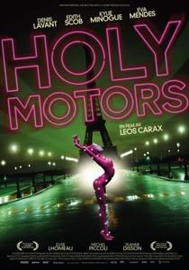 Holy Motors - Poster / Capa / Cartaz - Oficial 6