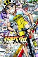 Yowamushi Pedal: Re:RIDE (弱虫ペダル Re:RIDE)