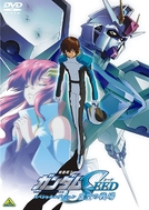 Mobile Suit Gundam Seed Special Edition (Mobile Suit Gundam Seed Special Edition)