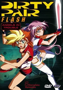 Dirty Pair Flash  - Poster / Capa / Cartaz - Oficial 4