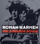 Roman Karmen - Um Cineasta a Serviço da Revolução (Roman Karmen, Un Cinéaste Au Service de La Révolution)
