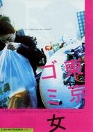 Tokyo Trash Baby (Tokyo Gomi Onna)