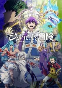 Magi: Sinbad no Bouken  (TV) - Poster / Capa / Cartaz - Oficial 1