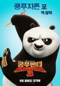 Kung Fu Panda 3 - Poster / Capa / Cartaz - Oficial 7