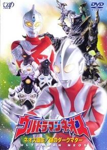 Ultraman Neos - Poster / Capa / Cartaz - Oficial 1