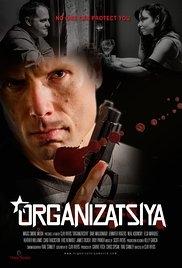 Organizatsiya - Poster / Capa / Cartaz - Oficial 1