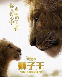 O Rei Leão - Poster / Capa / Cartaz - Oficial 20