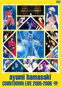 Hamasaki Ayumi Countdown Live 2005–2006 - Poster / Capa / Cartaz - Oficial 1