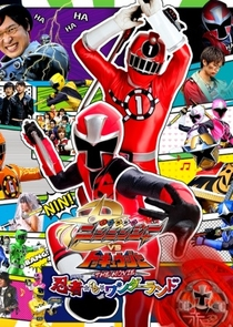 Shuriken Sentai Ninninger vs. ToQGer the Movie: Ninjas in Wonderland  - Poster / Capa / Cartaz - Oficial 1