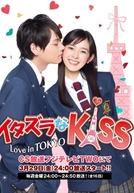 Itazura na Kiss - Love in Tokyo