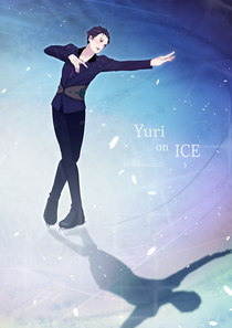 Yuri!!! on Ice - Poster / Capa / Cartaz - Oficial 1