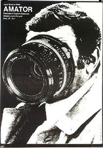 Cinemaníaco - Poster / Capa / Cartaz - Oficial 1