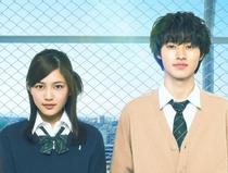 Isshuukan Friends - Poster / Capa / Cartaz - Oficial 3
