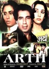 Arth - Poster / Capa / Cartaz - Oficial 1