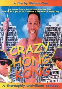Loucuras em Hong Kong - Poster / Capa / Cartaz - Oficial 1