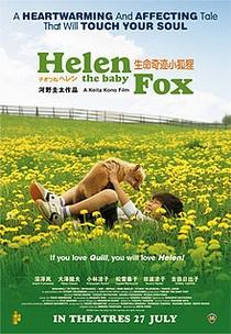 Helen the Baby Fox - Poster / Capa / Cartaz - Oficial 1