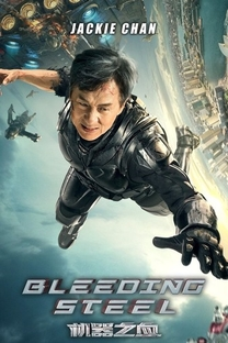Bleeding Steel - Poster / Capa / Cartaz - Oficial 1