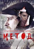 Metod - (2ª Temporada) (Metod - (Season 2))