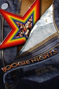 Boogie Nights - Prazer Sem Limites - Poster / Capa / Cartaz - Oficial 9