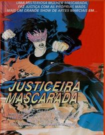 Justiceira Mascarada - Poster / Capa / Cartaz - Oficial 1