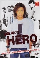 Hero (Especial) (Hero SP)