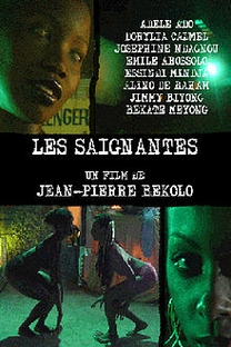 Les Saignantes - Poster / Capa / Cartaz - Oficial 1