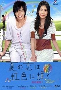Natsu no Koi wa Nijiiro ni Kagayaku - Poster / Capa / Cartaz - Oficial 6