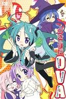 Lucky Star OVA (らき☆すた OVA)