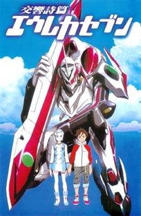 Eureka Seven - Poster / Capa / Cartaz - Oficial 1