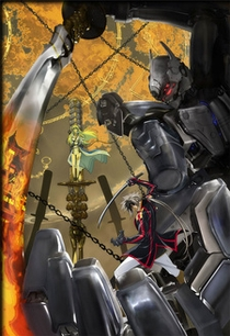 Nobunaga the Fool - Poster / Capa / Cartaz - Oficial 1