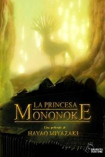 Princesa Mononoke - Poster / Capa / Cartaz - Oficial 24