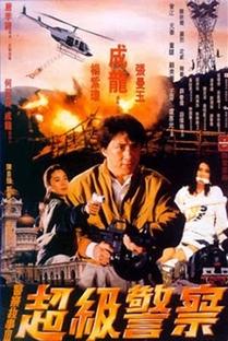 Police Story 3 - Supercop - Poster / Capa / Cartaz - Oficial 3