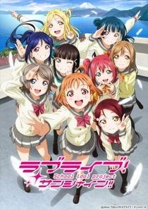 Love Live! Sunshine!!  - Poster / Capa / Cartaz - Oficial 1