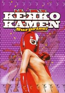 Kekkô Kamen 3 - Poster / Capa / Cartaz - Oficial 1