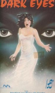 Olhar Mortal - Poster / Capa / Cartaz - Oficial 2