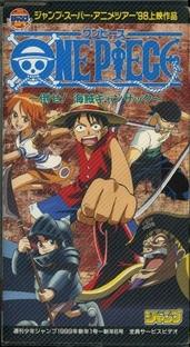 One Piece: Derrotem o Pirata Ganzack! - Poster / Capa / Cartaz - Oficial 1