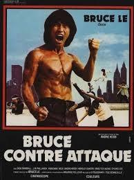The Ninja Strikes Back - Poster / Capa / Cartaz - Oficial 3