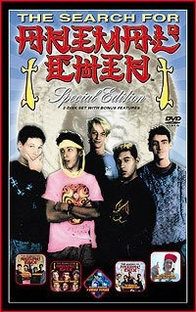 The Search of Animal Chin - Poster / Capa / Cartaz - Oficial 1