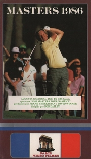 Torneio de Golfe - Poster / Capa / Cartaz - Oficial 1