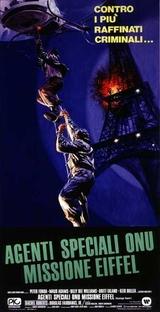 Pânico na Torre - Poster / Capa / Cartaz - Oficial 3